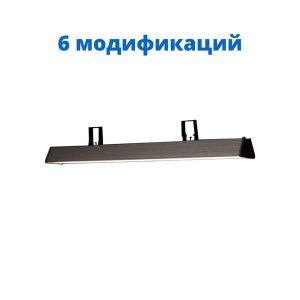Промышленный светильник SPS-ONLINE-LS светодиодный