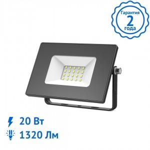Прожектор Gauss Elementary 20W 1320lm IP65 6500К светодиодный