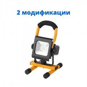 Прожектор ЭРА LPR-10-6500К SMD PRO, 10Вт светодиодный