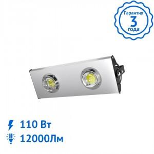 Прожектор v2.0 ЭКО 100 Вт светодиодный