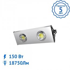 Прожектор v2.0 150 Вт светодиодный