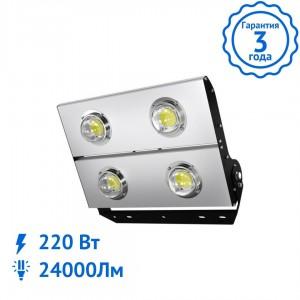 Прожектор v2.0 ЭКО 200 Вт светодиодный