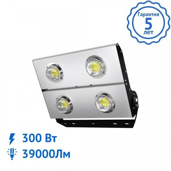 Прожектор светодиодный v2.0 300 Вт