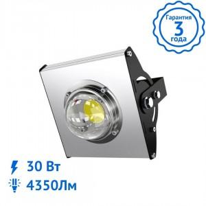 Прожектор v2.0 ЭКО 30 Вт светодиодный