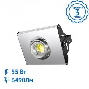 Прожектор v2.0 ЭКО 50 Вт светодиодный