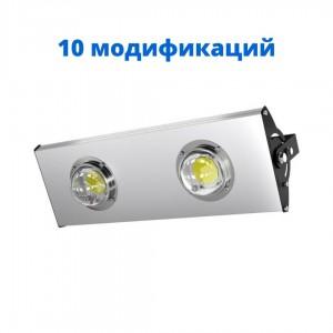 Прожектор v2.0 светодиодный