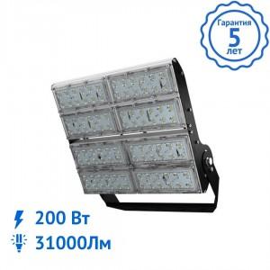 Прожектор v2.0 Мультилинза 200 Вт светодиодный