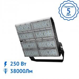 Прожектор v2.0 Мультилинза 250 Вт светодиодный