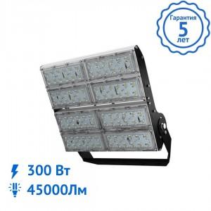 Прожектор v2.0 Мультилинза 300 Вт светодиодный