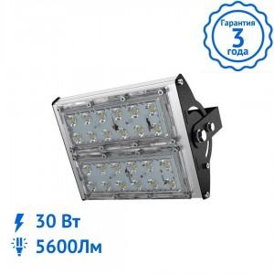 Прожектор v2.0 Мультилинза ЭКО 30 Вт светодиодный