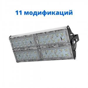 Прожектор v2.0 Мультилинза светодиодный