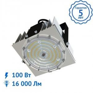 Прожектор v3.0 Мультилинза 100 Вт Экстра светодиодный