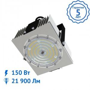Прожектор v3.0 Мультилинза 150 Вт Экстра светодиодный