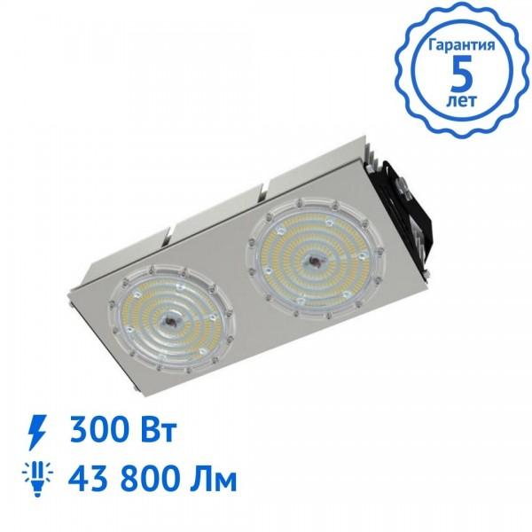 Прожектор светодиодный v3.0 Мультилинза 300 Вт Экстра