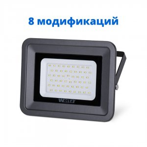 Прожектор WOLTA WFL IP65 светодиодный