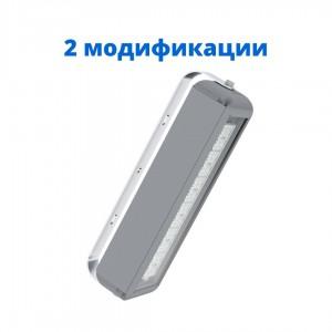 Светильник FBL 07 светодиодный