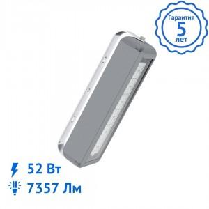 Светильник FBL 07-52-850 светодиодный