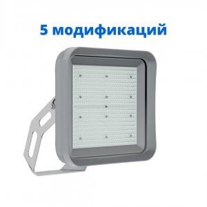 Светильник FFL светодиодный