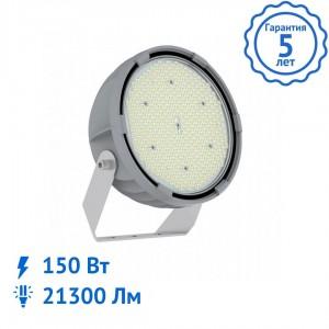 Светильник FHB 02-150-850 светодиодный