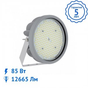 Светильник FHB 30-85-850 светодиодный