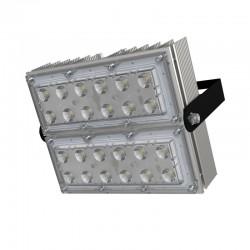 Светильник Прожектор 70 S 12° светодиодный