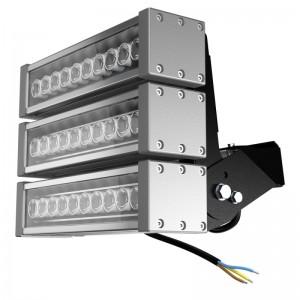 Светильник Прожектор К-100 светодиодный