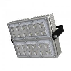 Светильник Прожектор 50 S 60° светодиодный