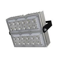 Светильник Прожектор 50 S Eco 35° светодиодный