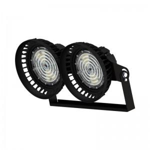 Светильник Прожектор Нео 300 ЭКО ×2 M 90° светодиодный