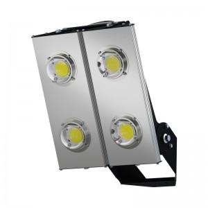 Светильник Плазма v2.0-300 Лайт 130×30° светодиодный
