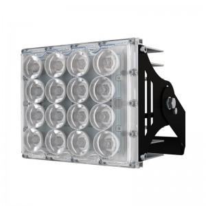 Светильник Прожектор v3.0-80 Мультилинза 5гр 5° светодиодный
