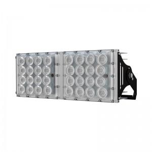 Светильник Прожектор v3.0-160 Мультилинза 5гр 5° светодиодный