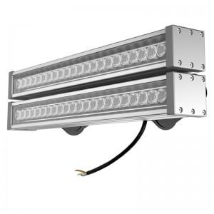 Светильник Прожектор К-150 10×65° светодиодный