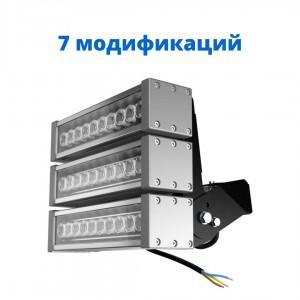 Светильник Прожектор К светодиодный