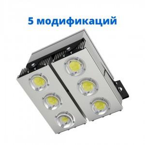 Светильник Плазма v3.0 светодиодный