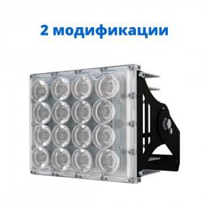 Светильник Прожектор Узконаправленный светодиодный