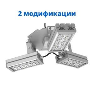 Промышленный светильник SPS-ROMASHKA-Linza-x3 светодиодный