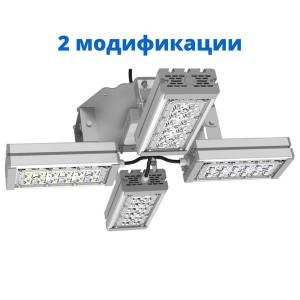 Промышленный светильник SPS-ROMASHKA-Linza-x4 светодиодный