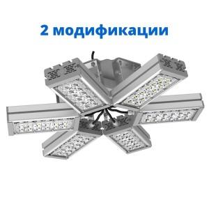 Промышленный светильник SPS-ROMASHKA-Linza-x6 светодиодный