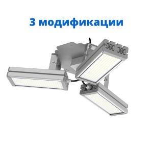 Промышленный светильник SPS-ROMASHKA-x3 светодиодный