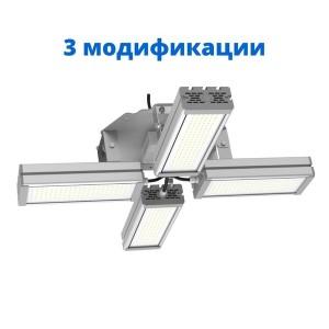 Промышленный светильник SPS-ROMASHKA-x4 светодиодный