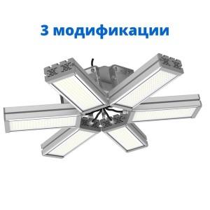 Промышленный светильник SPS-ROMASHKA-x6 светодиодный