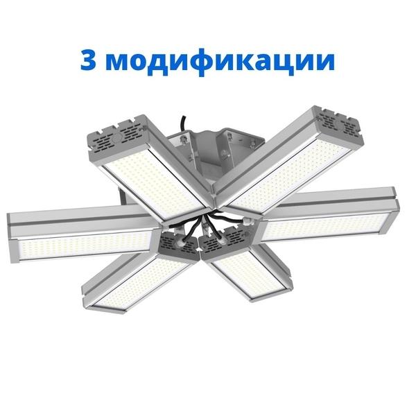 Промышленный светодиодный светильник SPS-ROMASHKA-x6