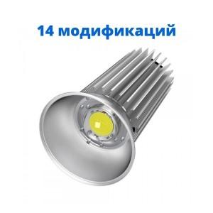 Промышленный светильник SPS-PRIME светодиодный