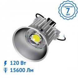 Промышленный светильник SPS-PRIME-120 Вт Pro светодиодный