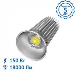 Промышленный светильник SPS-PRIME-150 Вт светодиодный