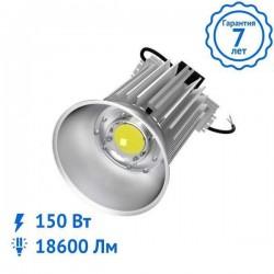 Промышленный светильник SPS-PRIME-150 Вт Pro светодиодный
