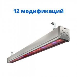Светильник TL-FITO светодиодный