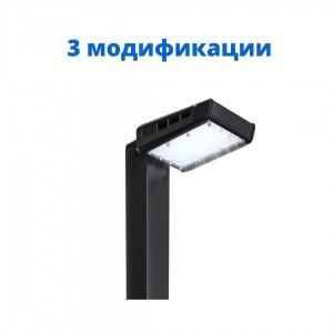 Светильник TL-PARK LC светодиодный
