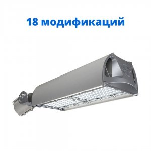 Светильник TL-STREET F3 светодиодный